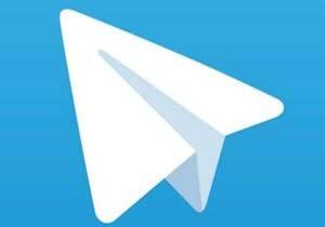 مشکل باز نشدن تلگرام دسکتاپ و روش پیشنهادی