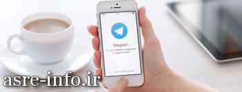تلگرام 3.8.0 برای اندروید