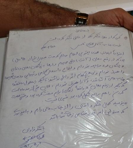 دکتر اسماعیل قادری