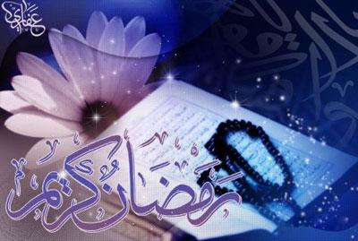 تاریخ دقیق شروع ماه رمضان در سالهای آینده تا سال ۱۴۰۲