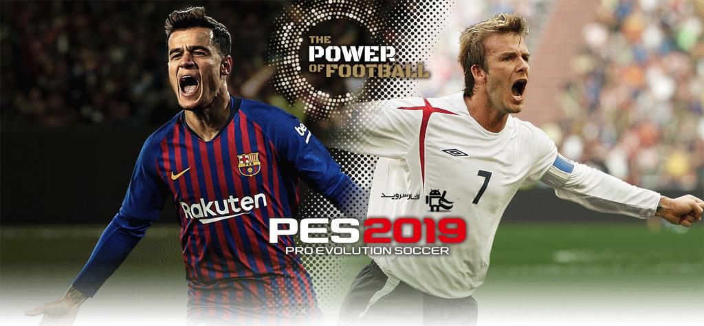 دانلود PES 2019 PRO EVOLUTION SOCCER 3.0.1 - بازی فوتبال پی اس 2019 اندروید + دیتا
