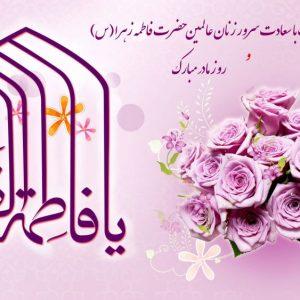 روز مادر در ایران و جهان