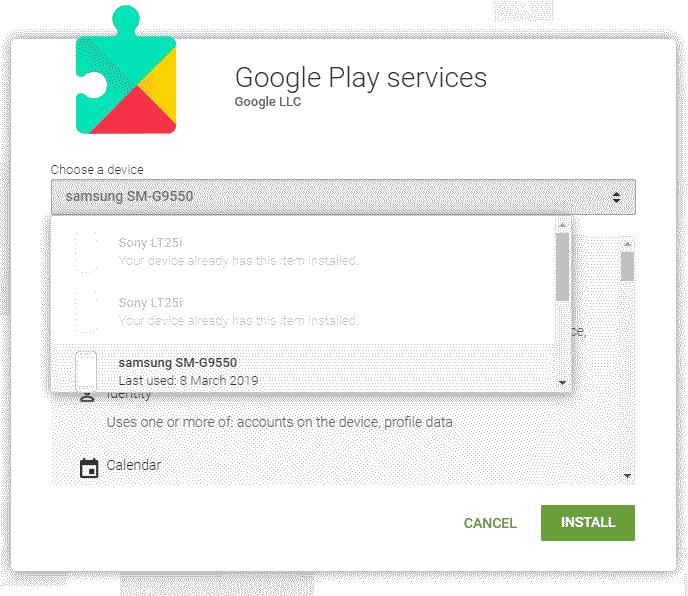 نصب نرم افزار اندروید به صورت مستقیم از گوگل پلی کامپیوتر