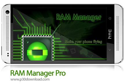 دانلود RAM Manager Pro 8.7.3 - نرم افزار افزایش کارایی رم اندروید