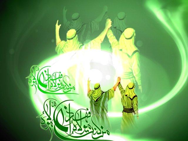 عید غدیر 98 چه روزی است؟