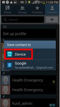 انتقال مخاطبین به گوشی جدید اندروید