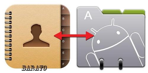 چگونه شماره های تماس های موجود در سیم کارت را به آیفون منتقل کنیم