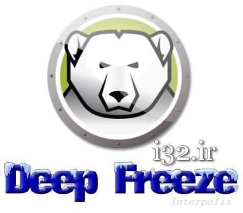 آموزش کار با دیپ فریز 7 deep freeze 7.0.22
