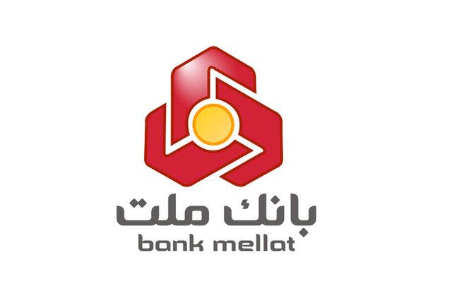 چگونگی دریافت شبای بانک ملت حساب خود یا سایرین