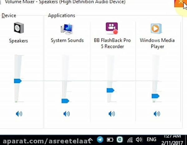 قطع کردن صدای برخی از نرم افزار ها در ویندوز ۱۰