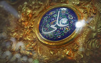 نگین انگشتر های حضرت علی اسمس تبریک میلاد