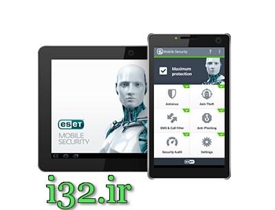 ایست سکوریتی موبایل نود ۳۲ اندروید ESET Mobile Security  با یوزر رایگان