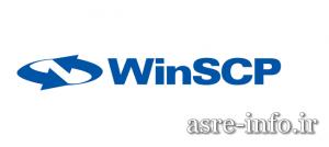 دانلود نرم افزار مدیریت سرور winscp 5.9.1