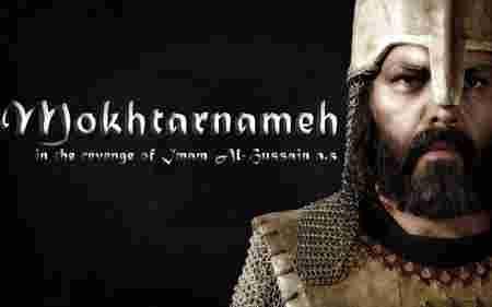 شعار «مختار دمت گرم» ایرانیان در کنار مزار مختار ثقفی + فیلم